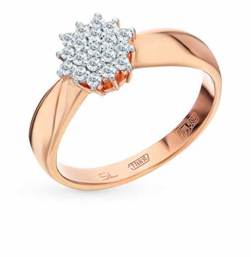 Кольцо с 19 бриллиантами, 0.21 карат  Розовое золото 585 пробы. −52%  SUNLIGHT 713120bbd4d