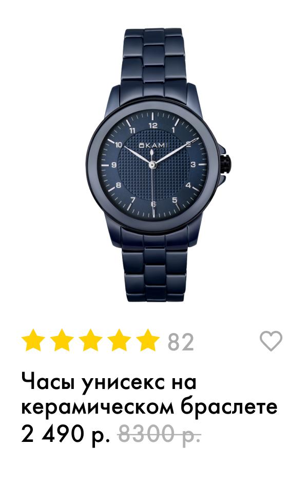 Великий скупка новгород часов часов ломбард лиговском швейцарских на