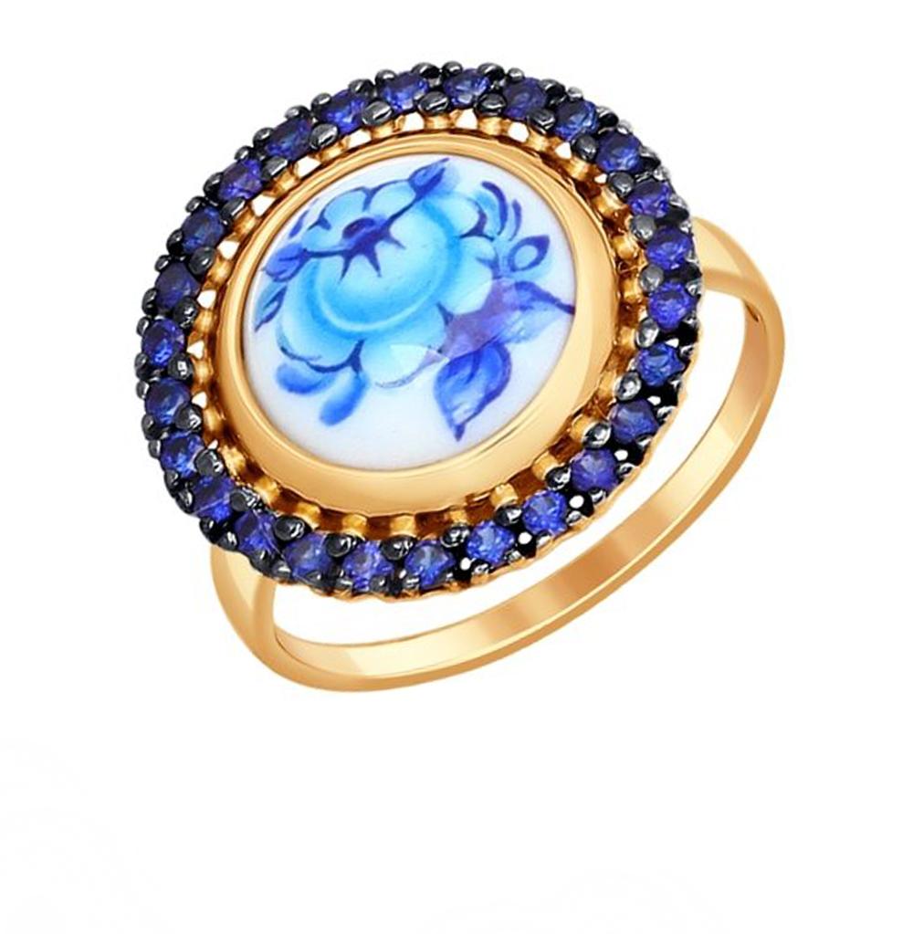 золотое кольцо с корундом и финифтью SOKOLOV 781018*