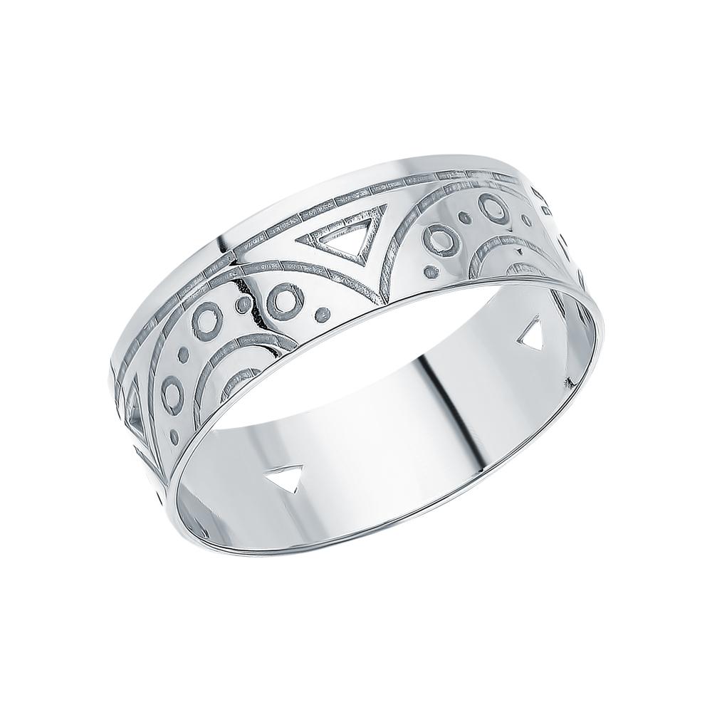 Фото «Серебряное кольцо SOKOLOV 94013085»