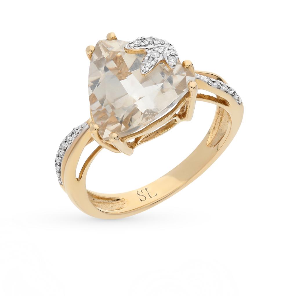 Фото «золотое кольцо с кварцем и бриллиантами»