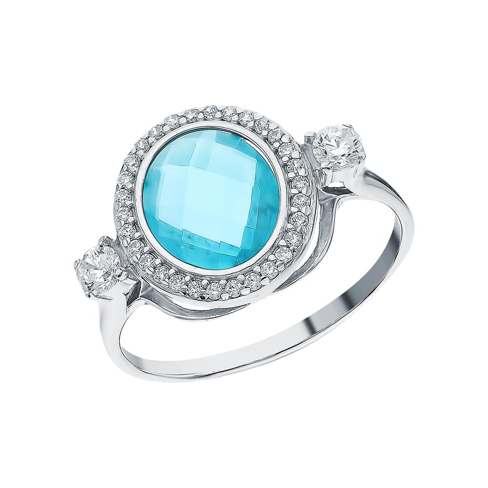 Фото «Серебряное кольцо с фианитами и турмалинами имитациями»