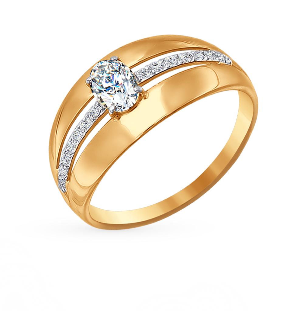 Фото «Золотое кольцо с фианитами SOKOLOV 016653*»