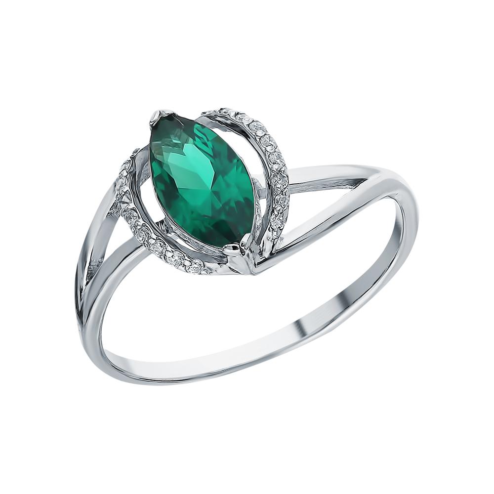 Фото «Серебряное кольцо с нанокристаллами»