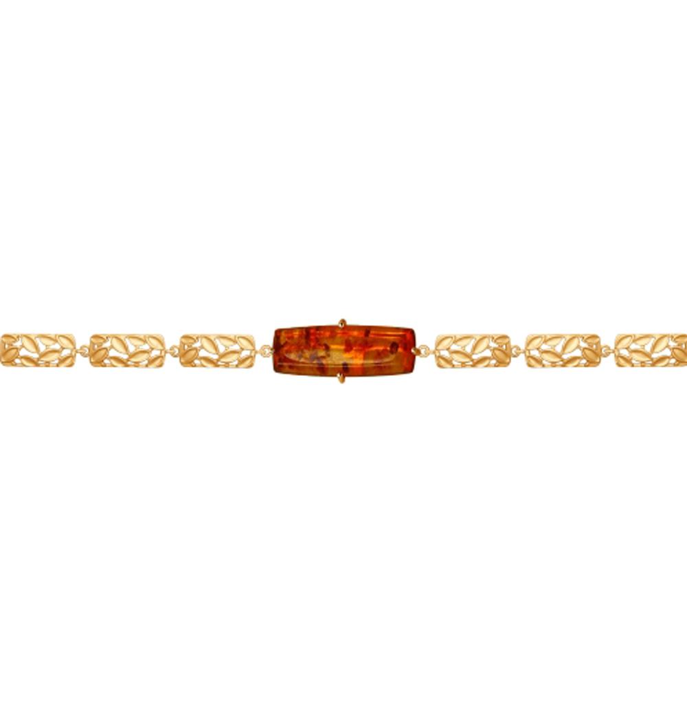 Серебряный браслет с янтарем SOKOLOV 83050004 в Санкт-Петербурге