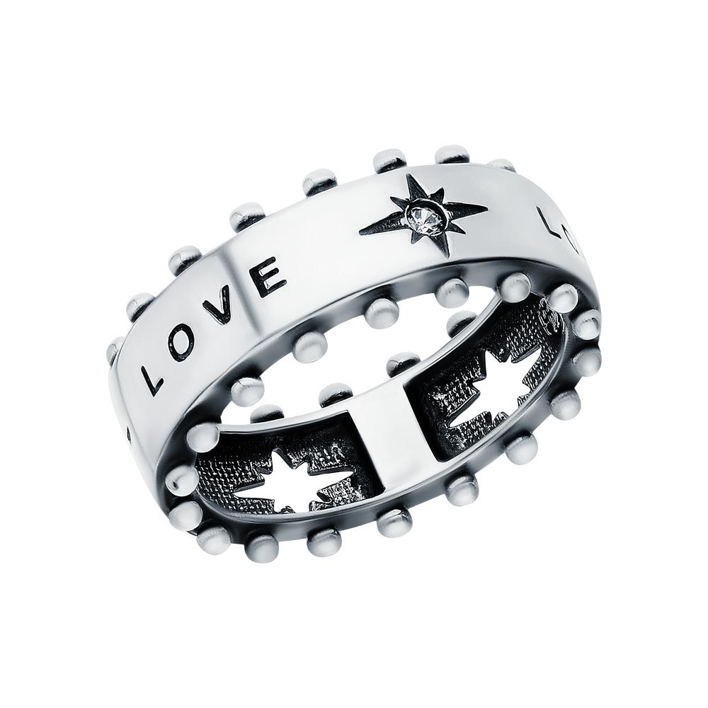 Фото «Серебряное кольцо с фианитами SOKOLOV 95010130»