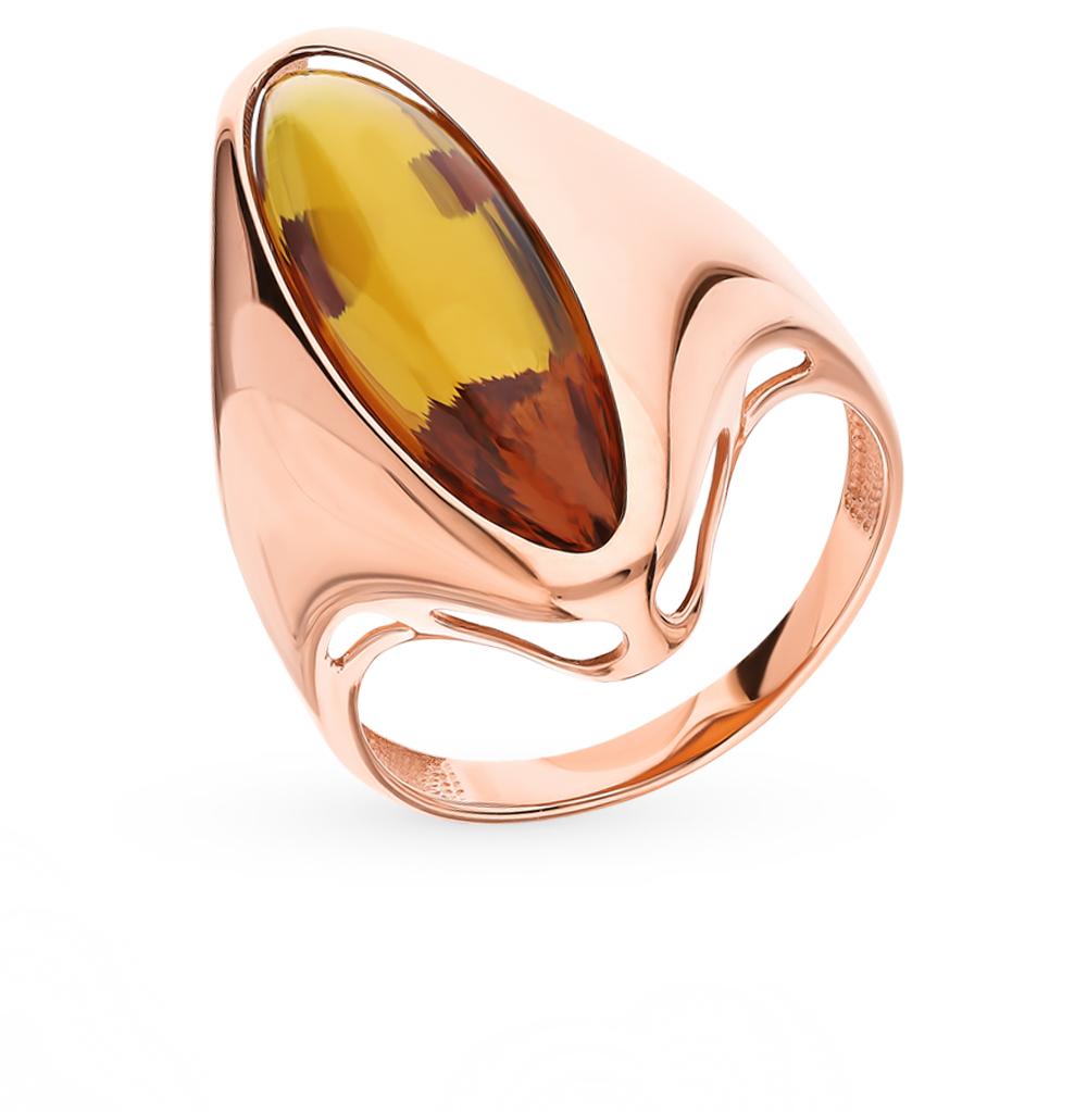 Фото «Золотое кольцо с султанитами»