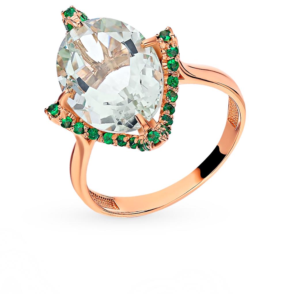Фото «Золотое кольцо с аметистом и празиолит»