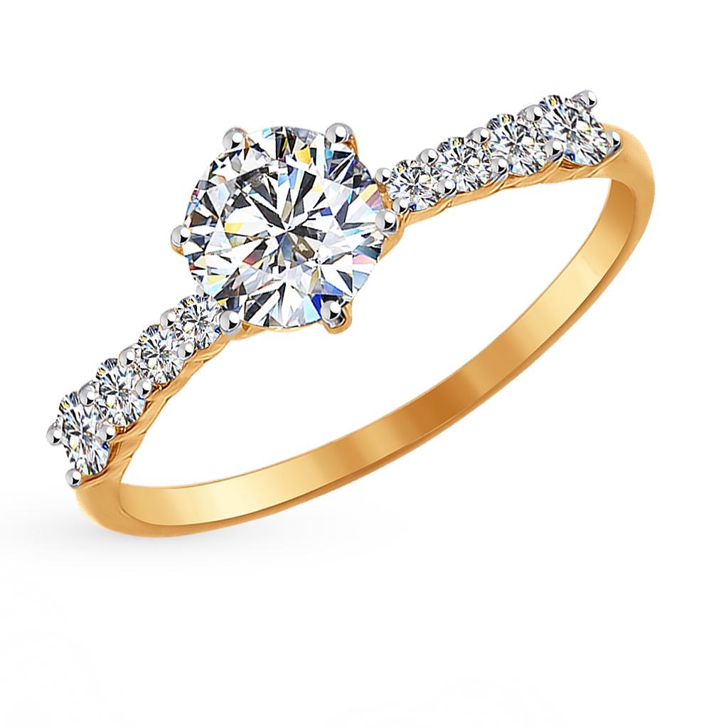 Фото «Золотое кольцо с фианитами SOKOLOV 81010240*»