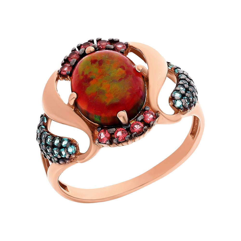 Фото «Серебряное кольцо с турмалинами, нанокристаллами, кристаллами и ониксами синтетическими»