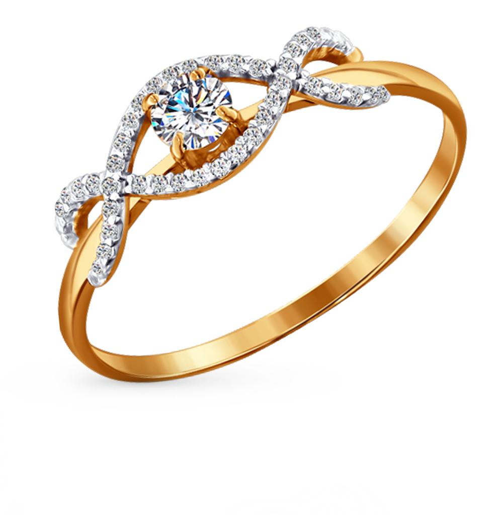 Золотое кольцо с фианитами SOKOLOV 015495* в Екатеринбурге