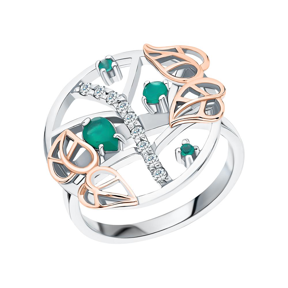 Серебряное кольцо с фианитами и агатами синтетическими в Екатеринбурге