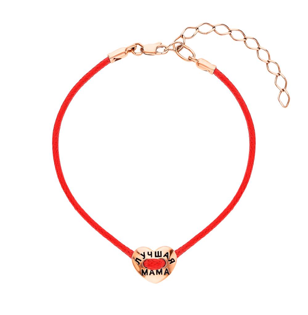 Фото «Золотой браслет с эмалью»