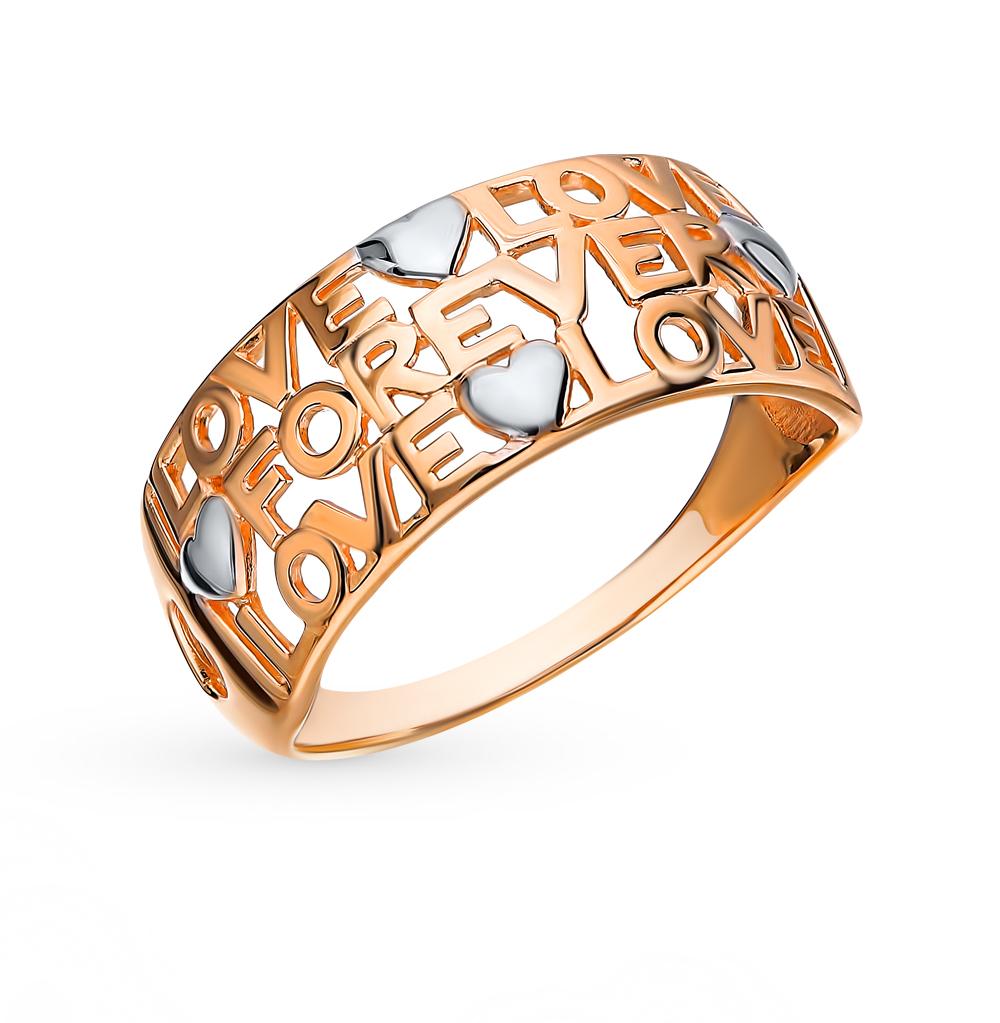 Золотое кольцо SOKOLOV 017541* в Санкт-Петербурге