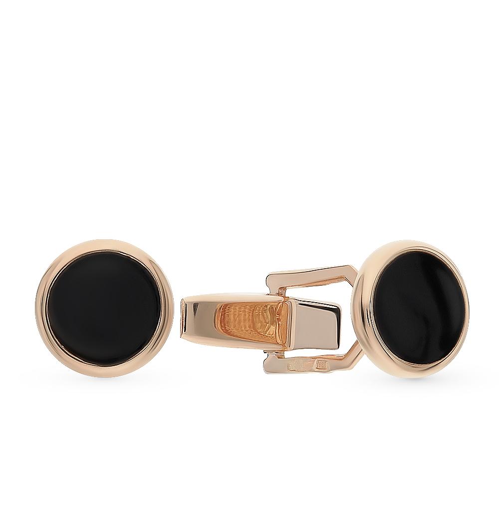 Фото «Золотые запонки с эмалью»