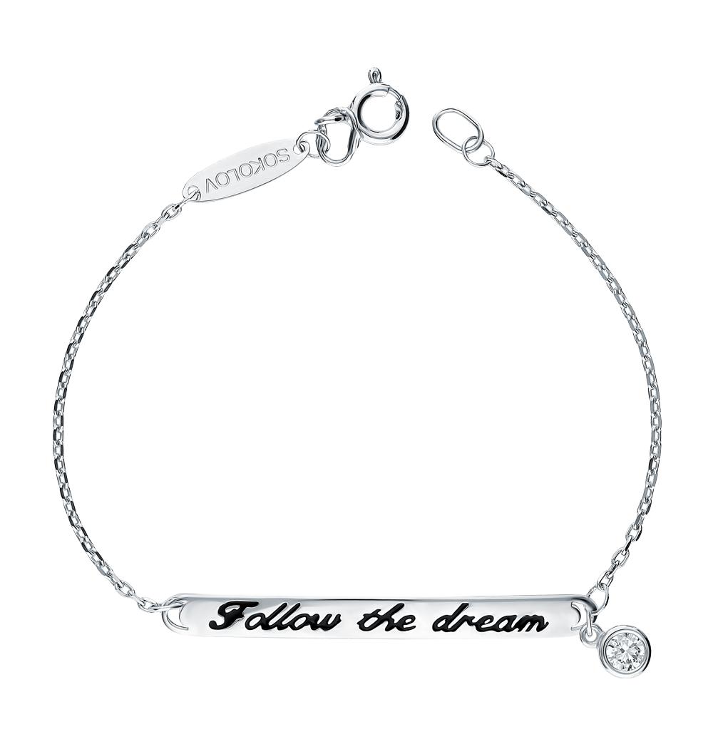 серебряный браслет с фианитами и эмалью SOKOLOV 94050405