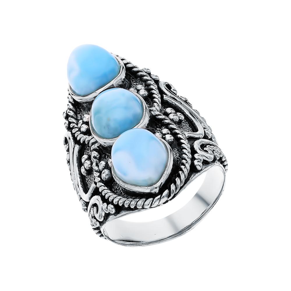 Серебряное кольцо с ларимаром в Екатеринбурге