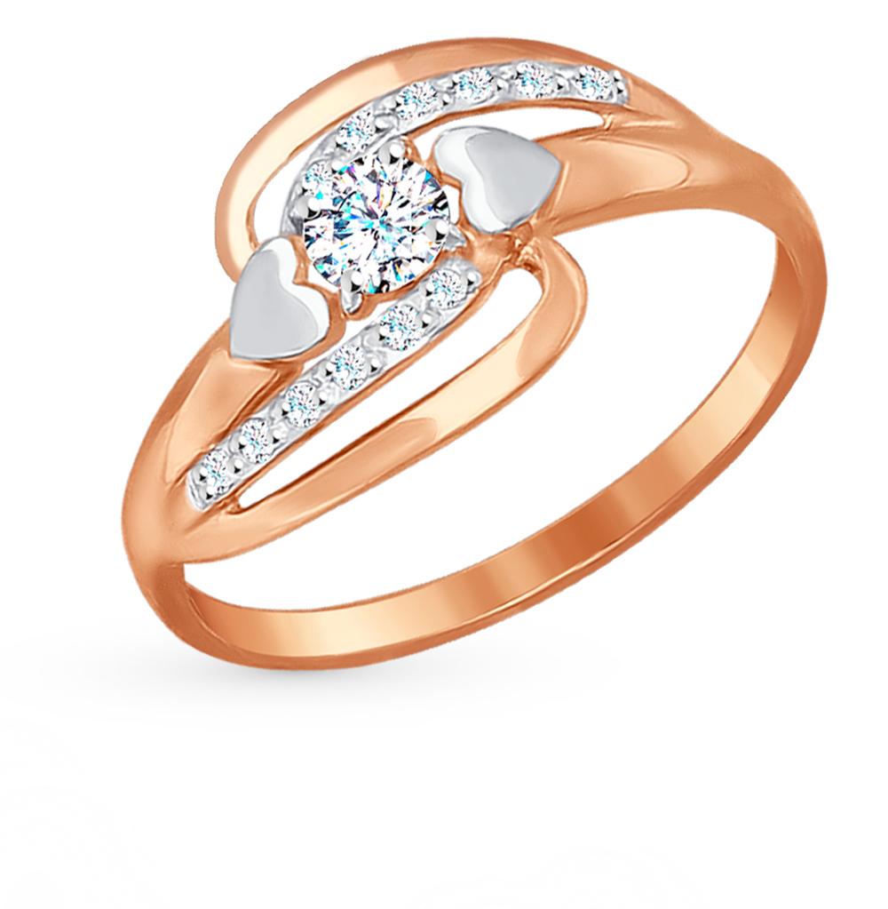 Золотое кольцо с фианитами SOKOLOV 017221* в Санкт-Петербурге