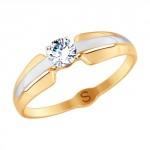 Золотое кольцо с фианитами SOKOLOV 017805* в Екатеринбурге