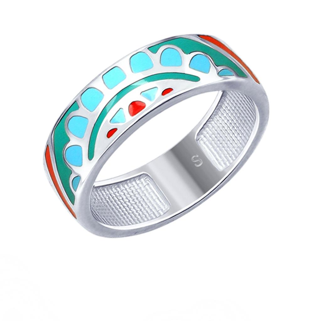 серебряное кольцо с эмалью SOKOLOV 94012748