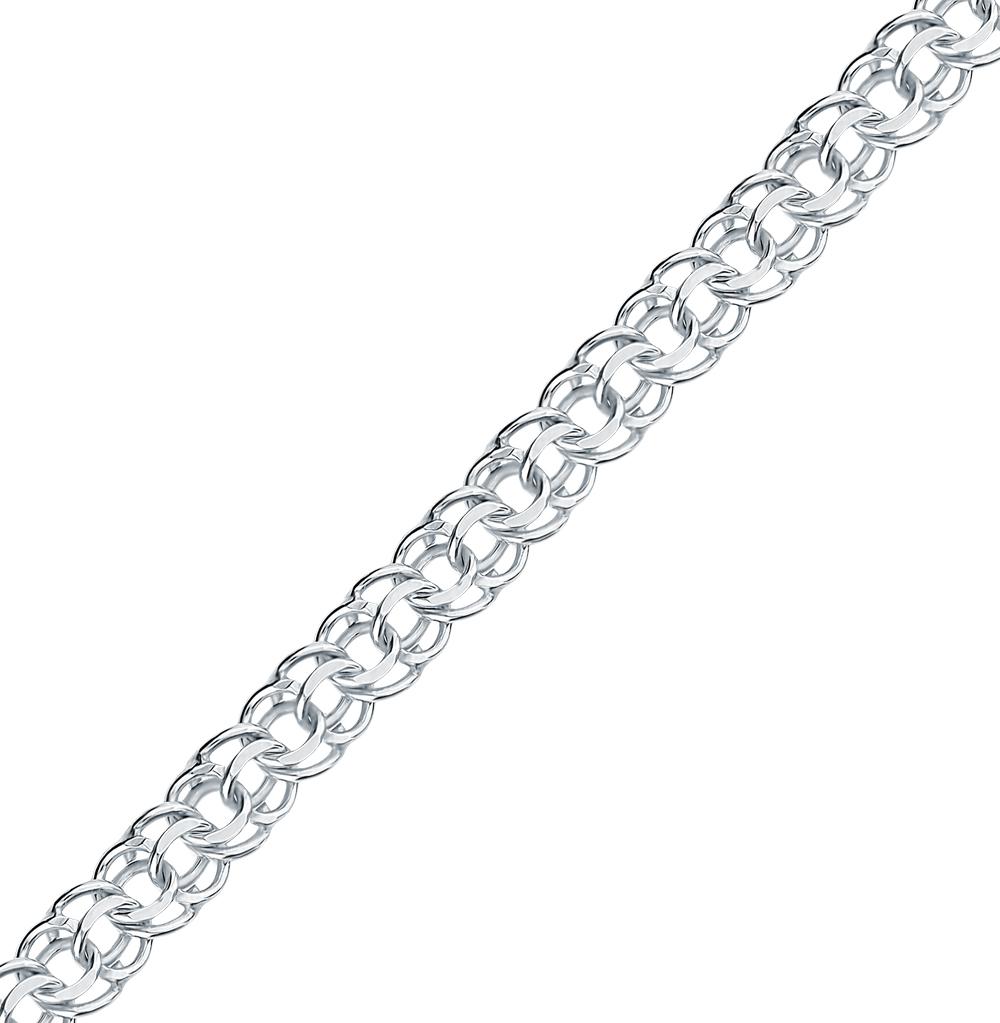 Серебряная цепь в Санкт-Петербурге