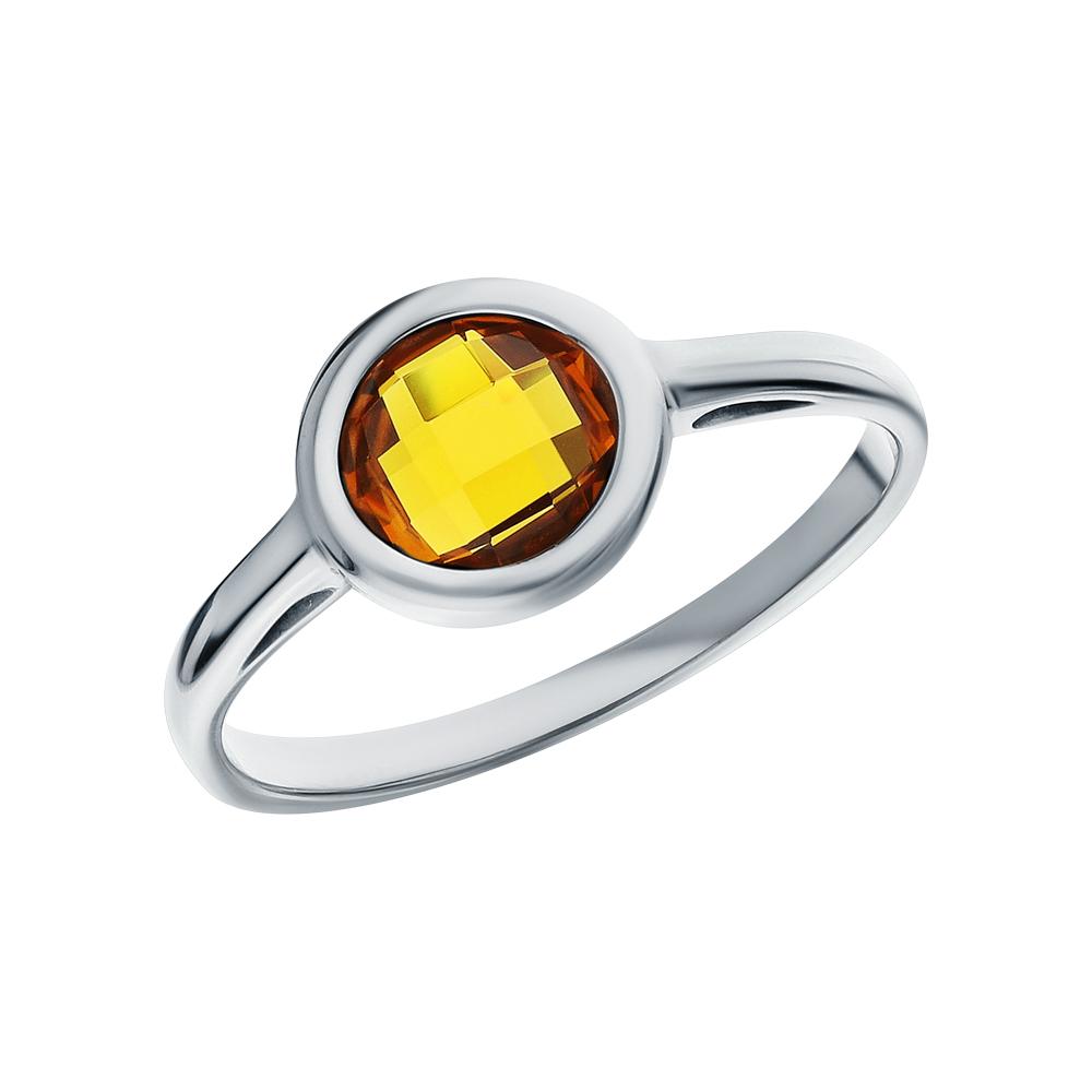 Фото «Серебряное кольцо с цитринами синтетическими»