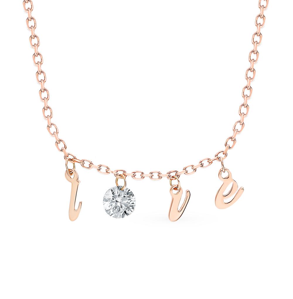 Фото «Золотое шейное украшение с бриллиантом»