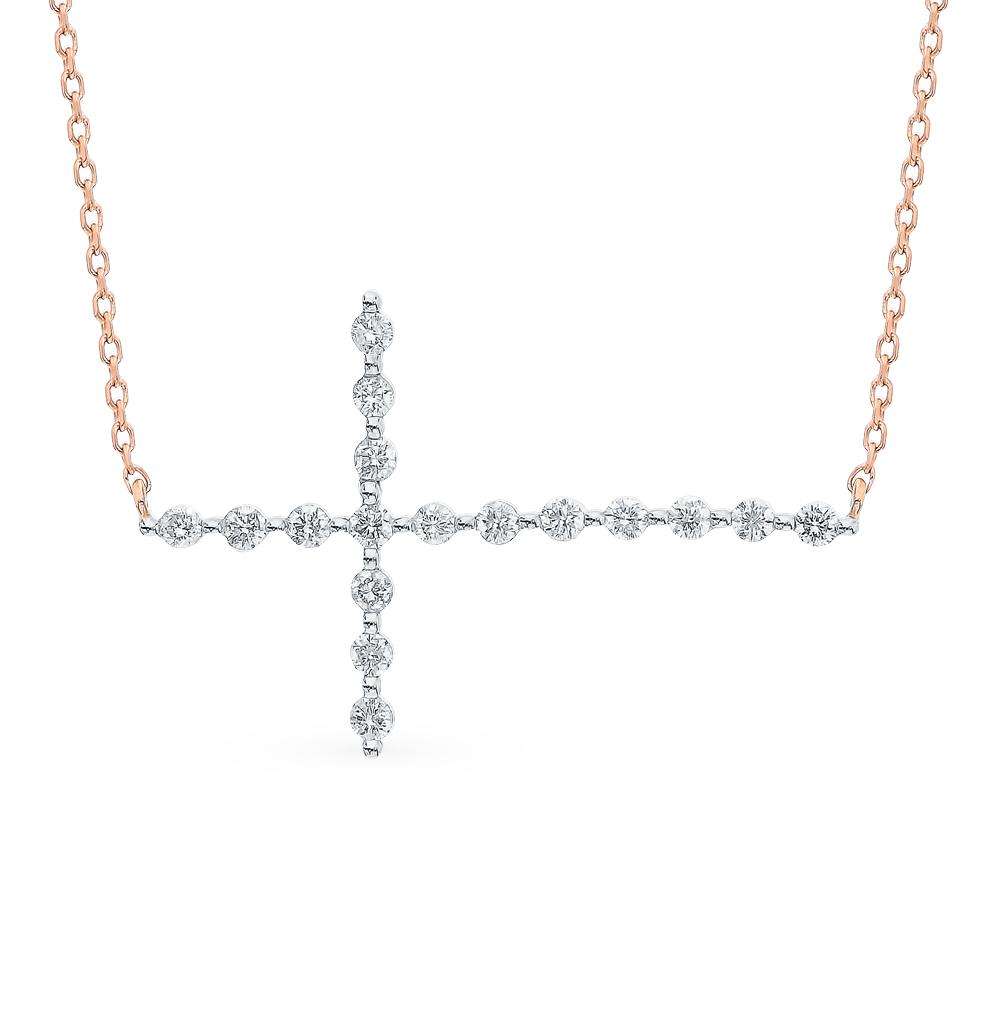 золотое шейное украшение с бриллиантами