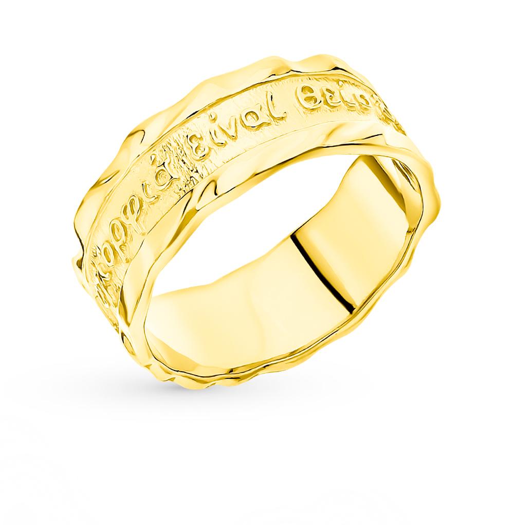 Серебряное кольцо SOKOLOV 93010830 в Екатеринбурге