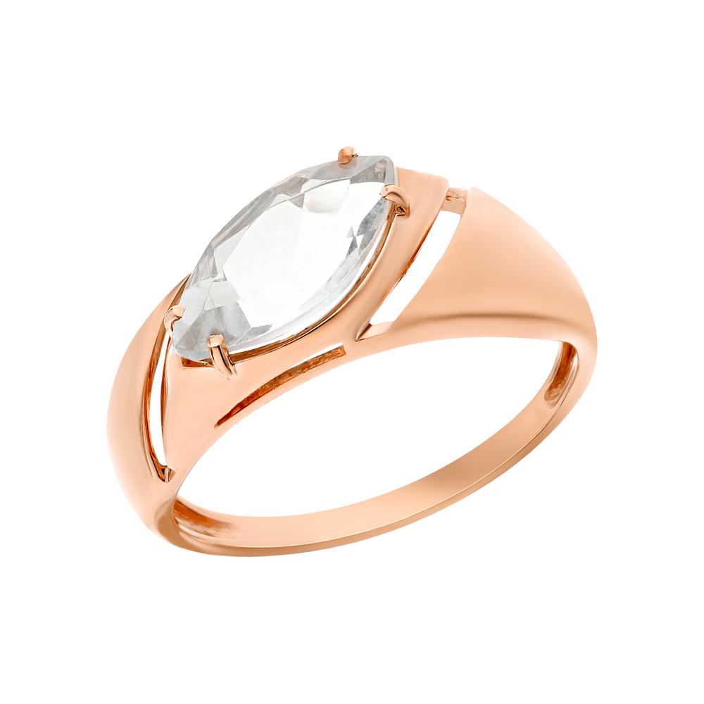 Фото «Золотое кольцо с празиолит»