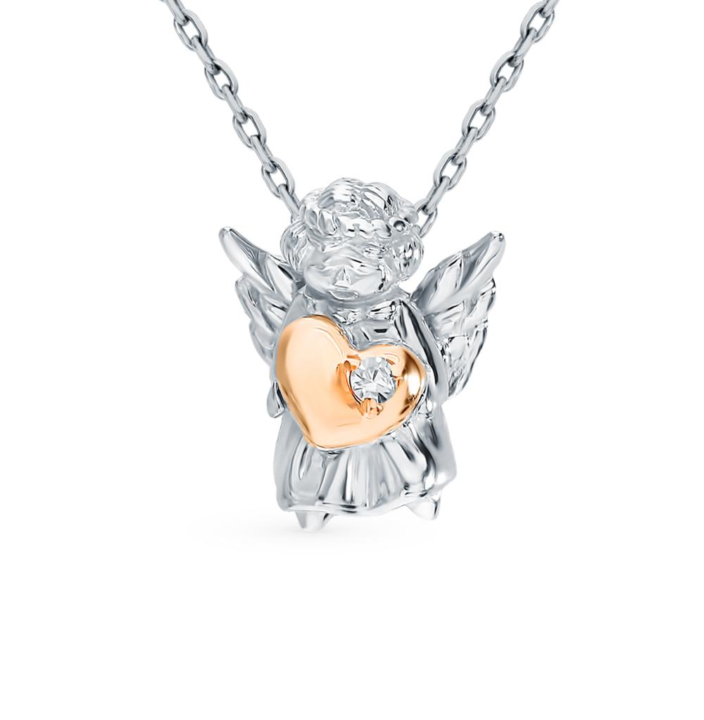 серебряное колье с вставкой: золото и бриллиантами