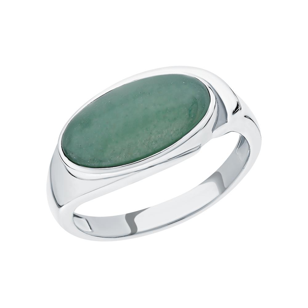Серебряное кольцо с авантюрином в Екатеринбурге