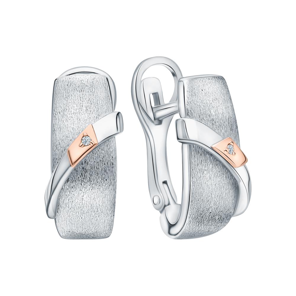 Серебряные серьги с вставкой: золото и бриллиантами в Санкт-Петербурге