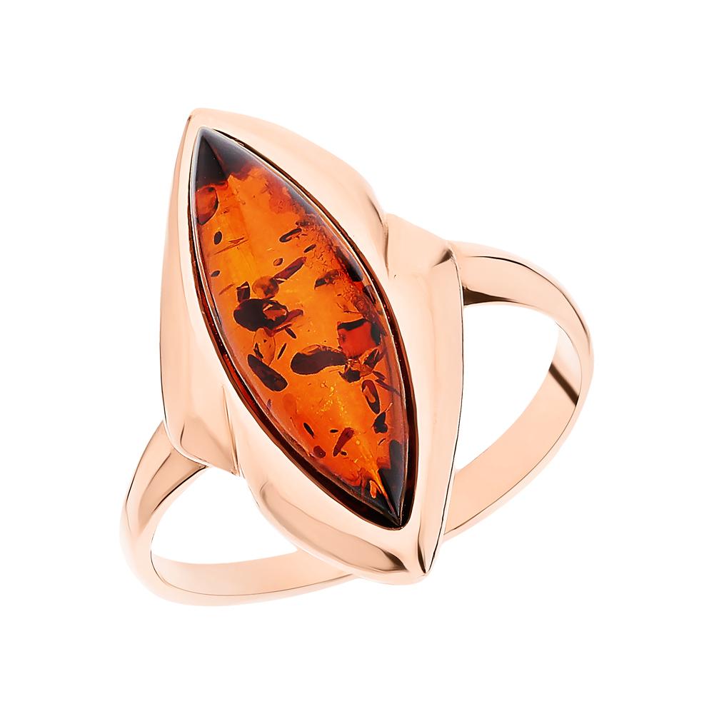 Серебряное кольцо с янтарем искусственным в Екатеринбурге