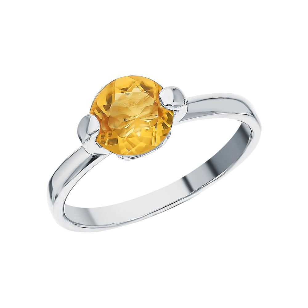 Серебряное кольцо с цитринами синтетическими в Екатеринбурге