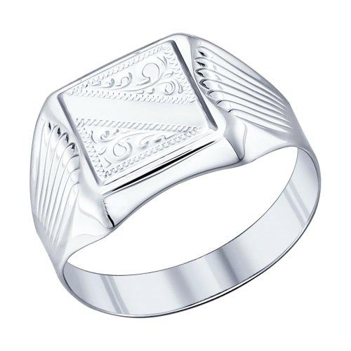 Серебряное кольцо SOKOLOV 94011505 в Екатеринбурге