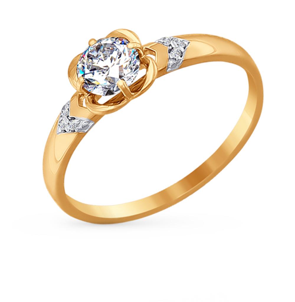 золотое кольцо с фианитами SOKOLOV 016545*