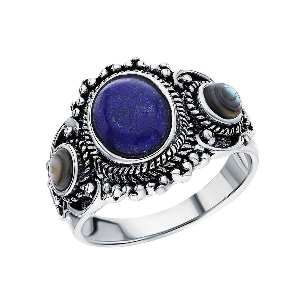 Фото «Серебряное кольцо с перламутром и лазуритом»