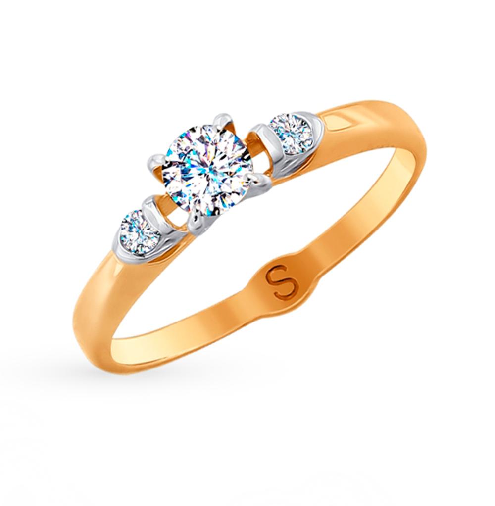 Фото «Золотое кольцо с фианитами SOKOLOV 017973»