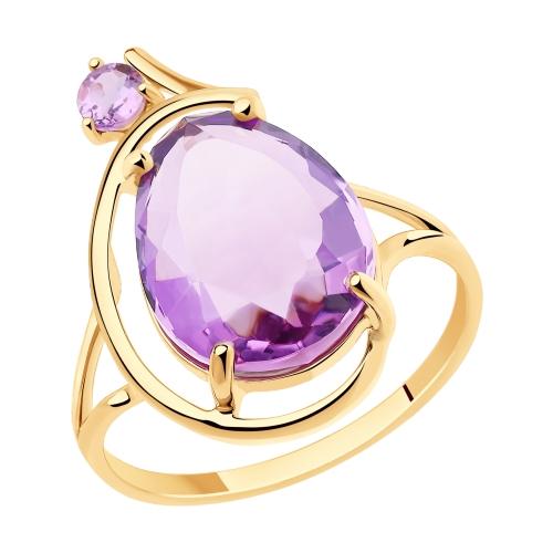 Фото «Золотое кольцо с аметистом SOKOLOV 715932»