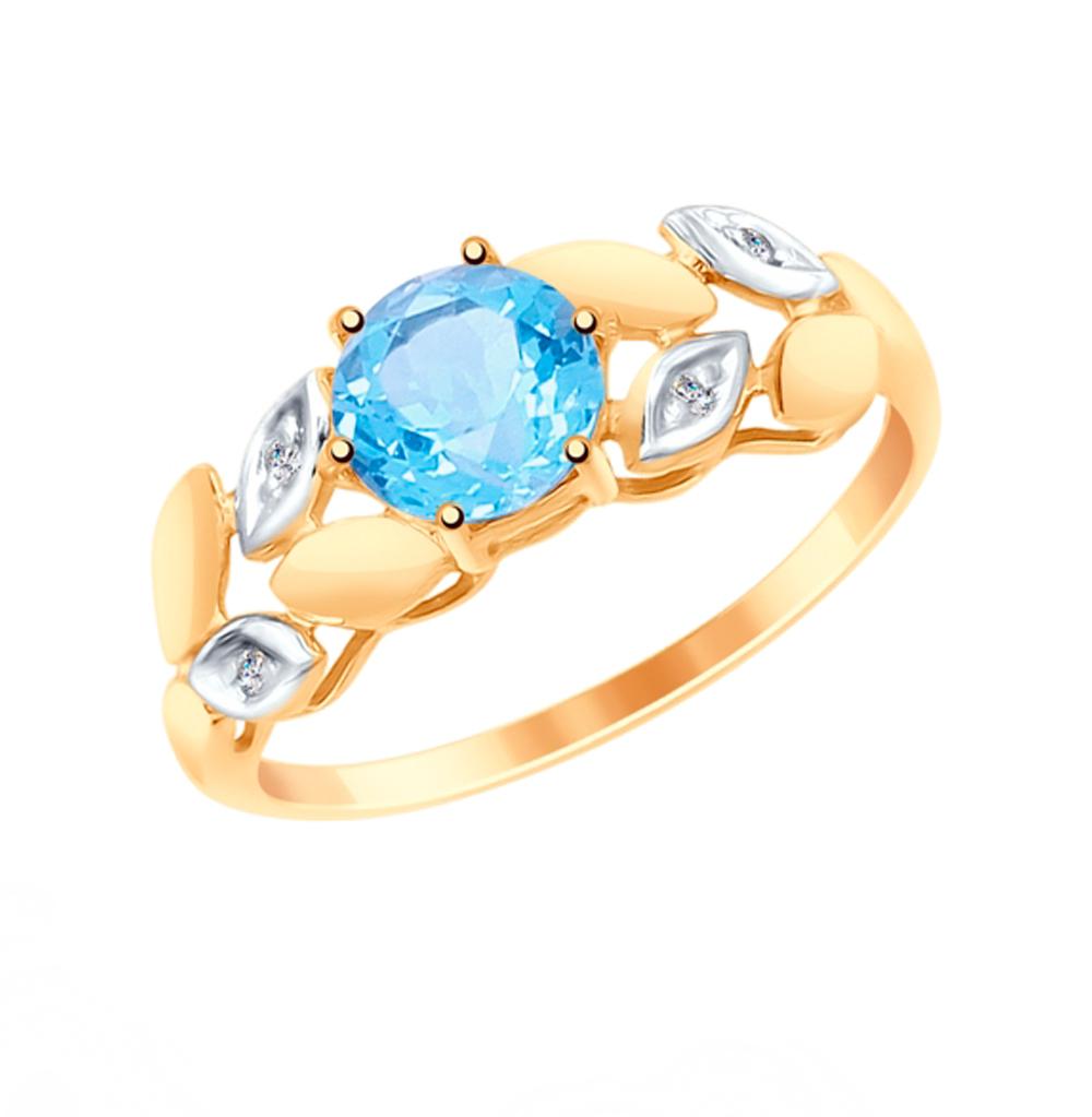 Фото «Золотое кольцо с топазами и фианитами SOKOLOV 715029*»