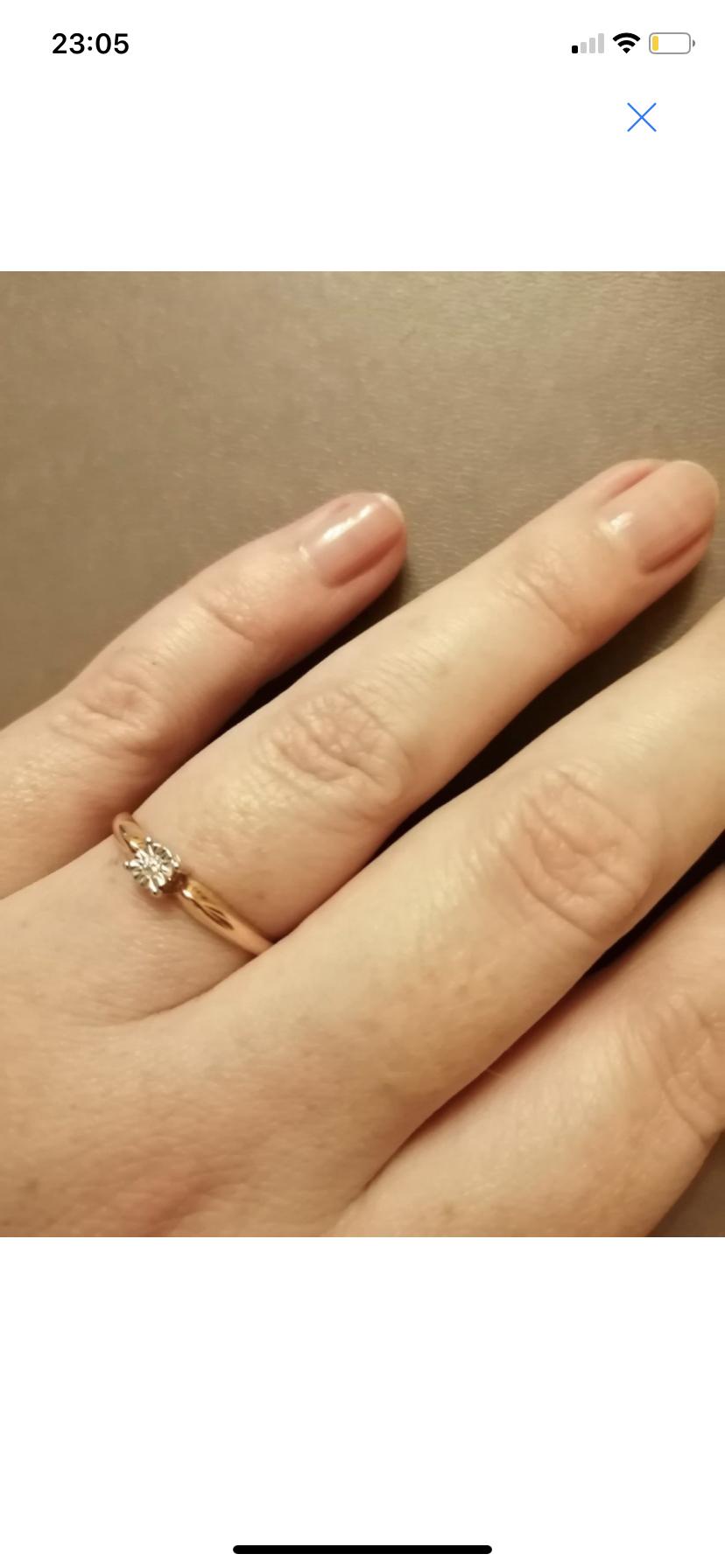 Залотое кольцо