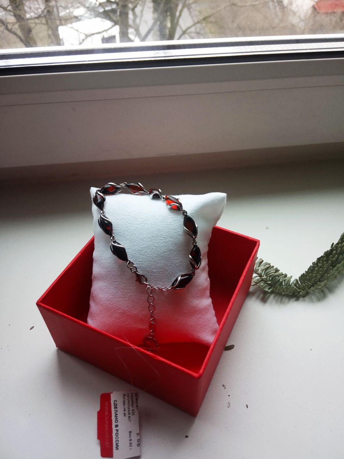 Браслет серебряный камни янтарь