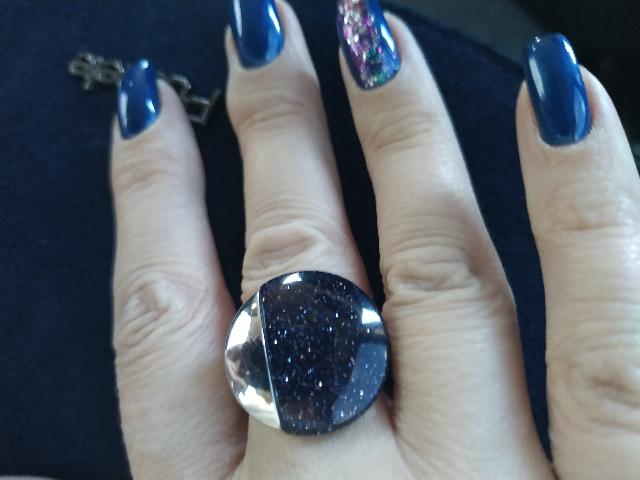 Сияющее кольцо