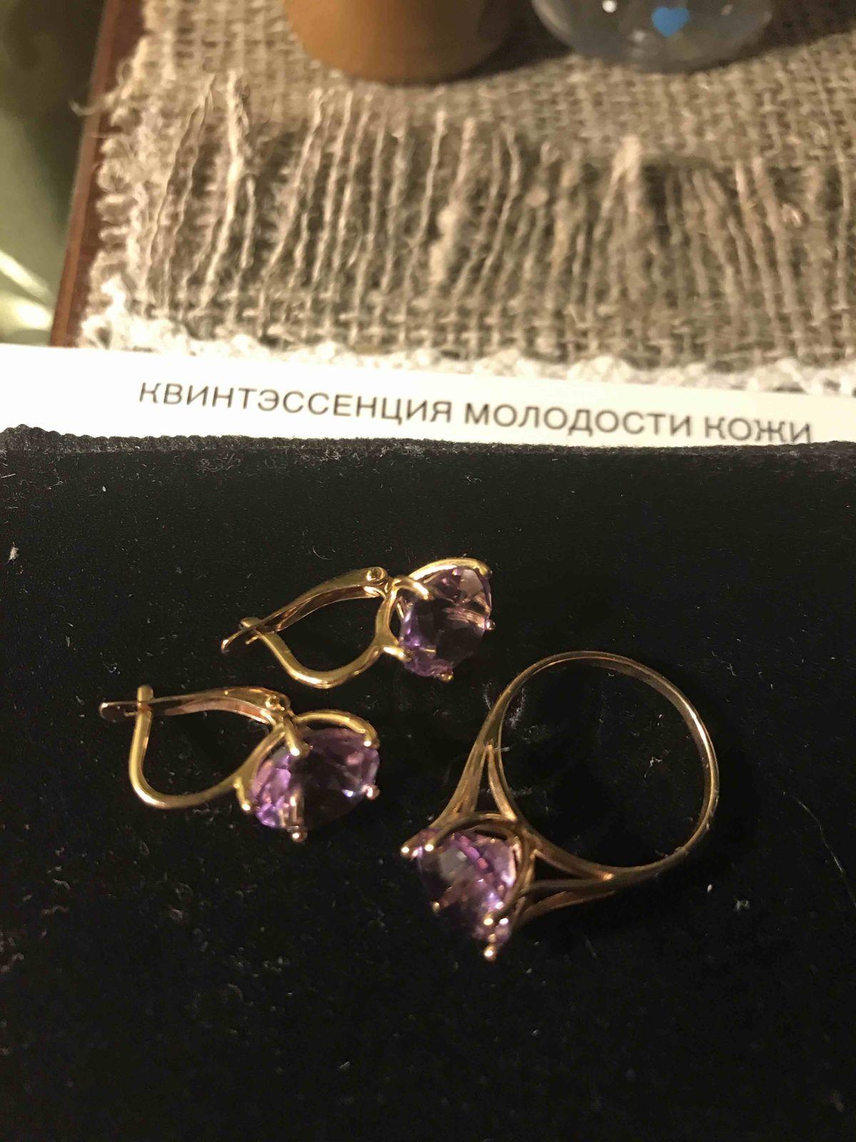 Первая покупка через сайт золотой комплект с аметистами!!!