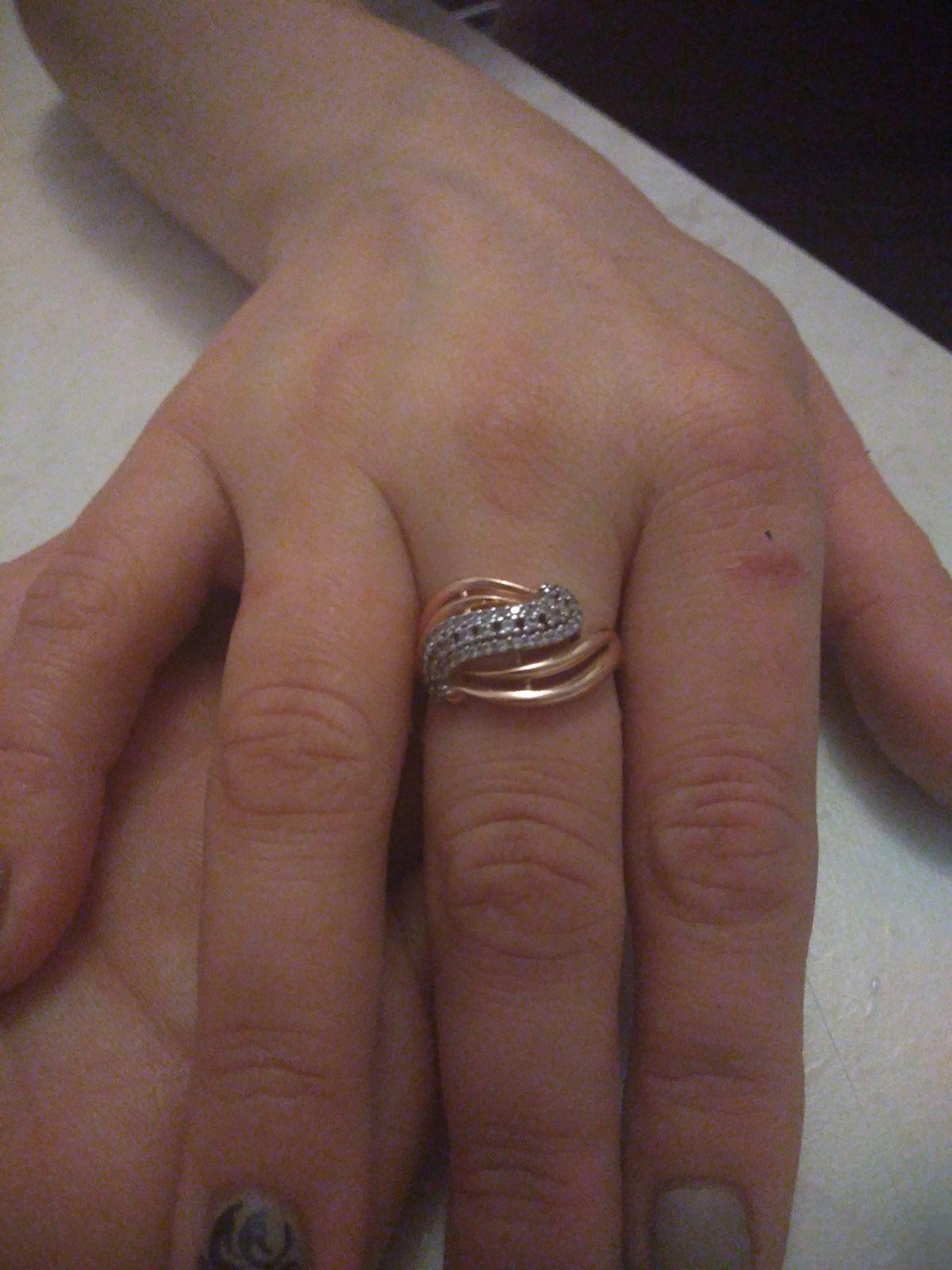 Чудное кольцо