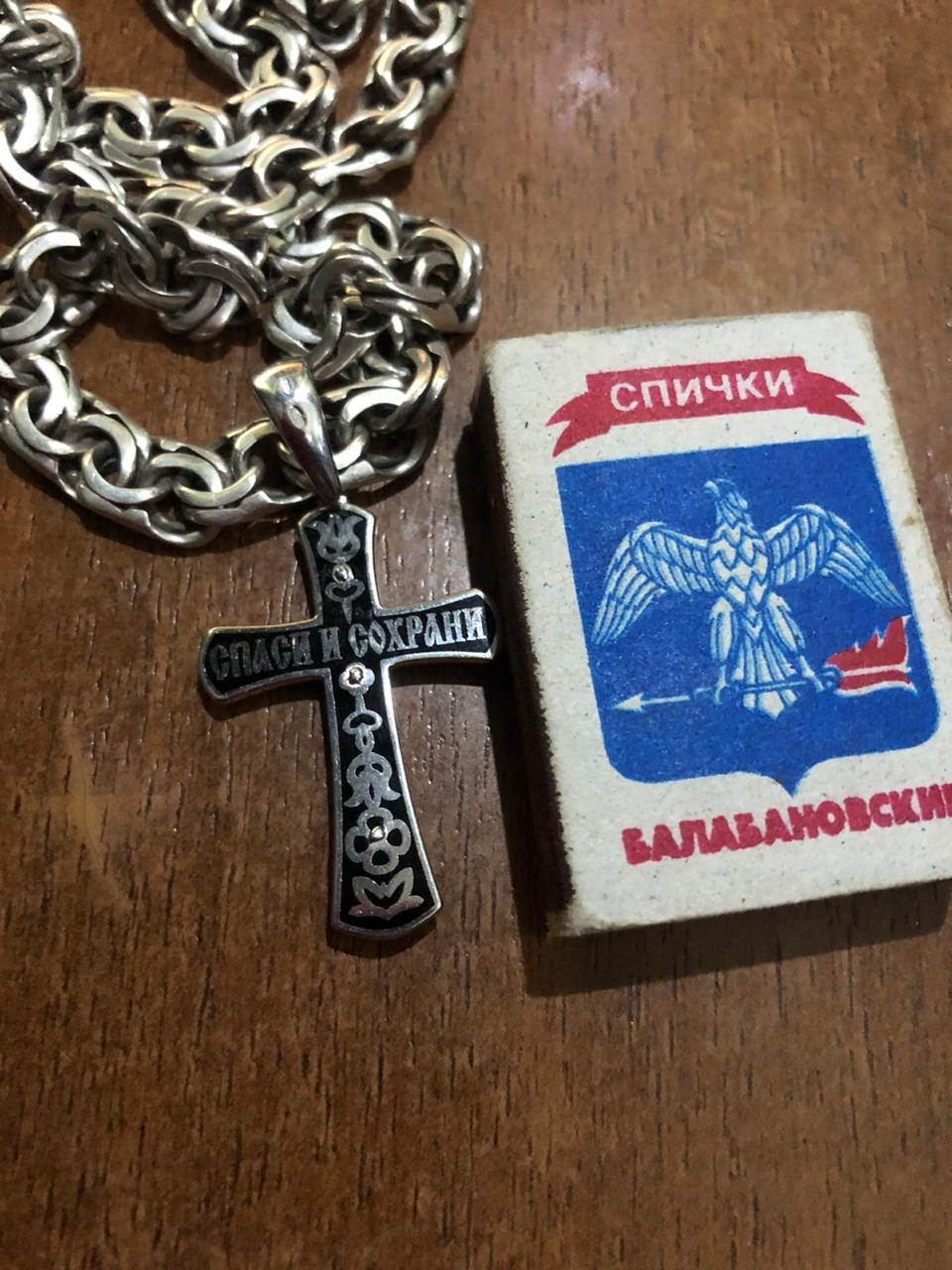 Отличный крестик 👍