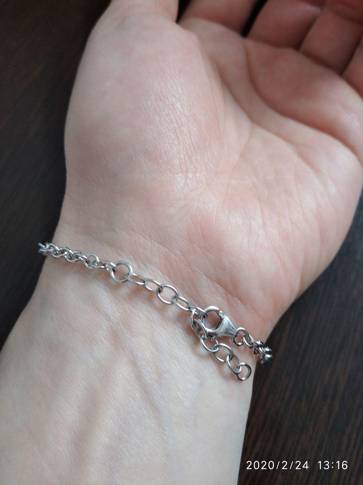 Очаровательный браслет.