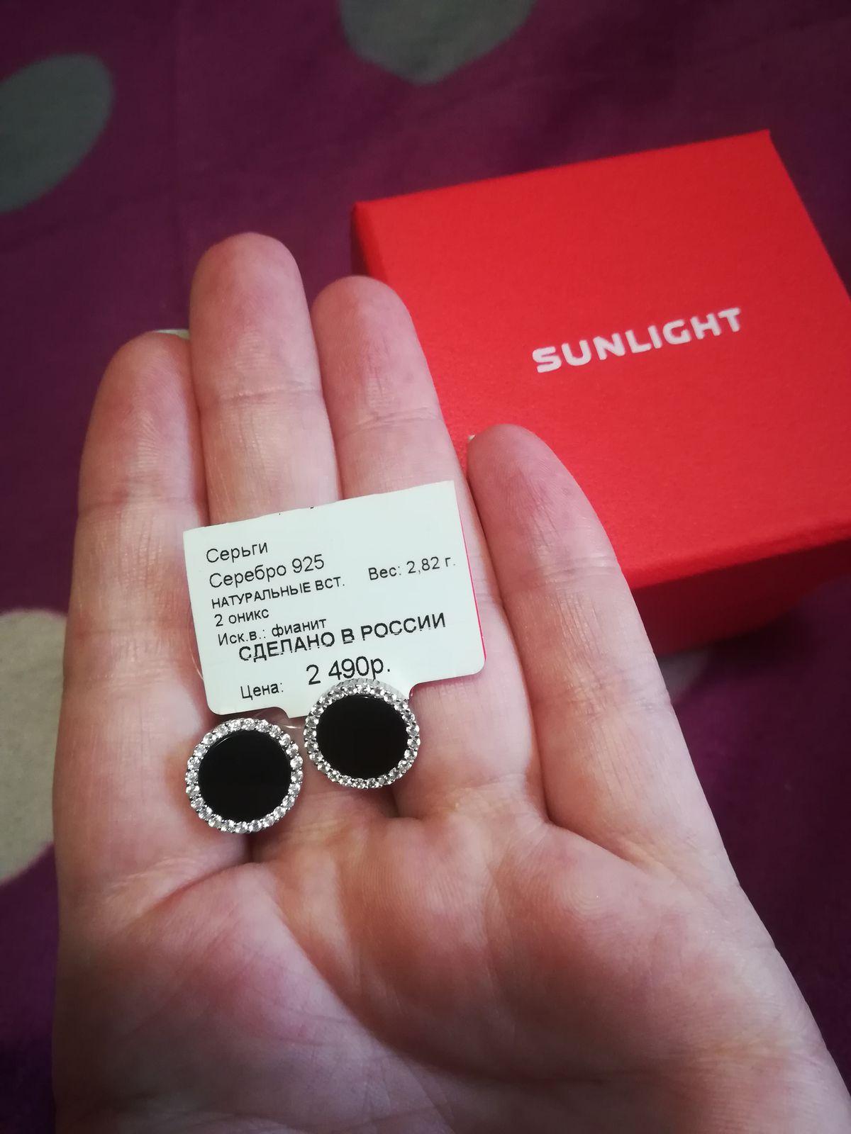 Серебряные серьги с ониксом и фианитами