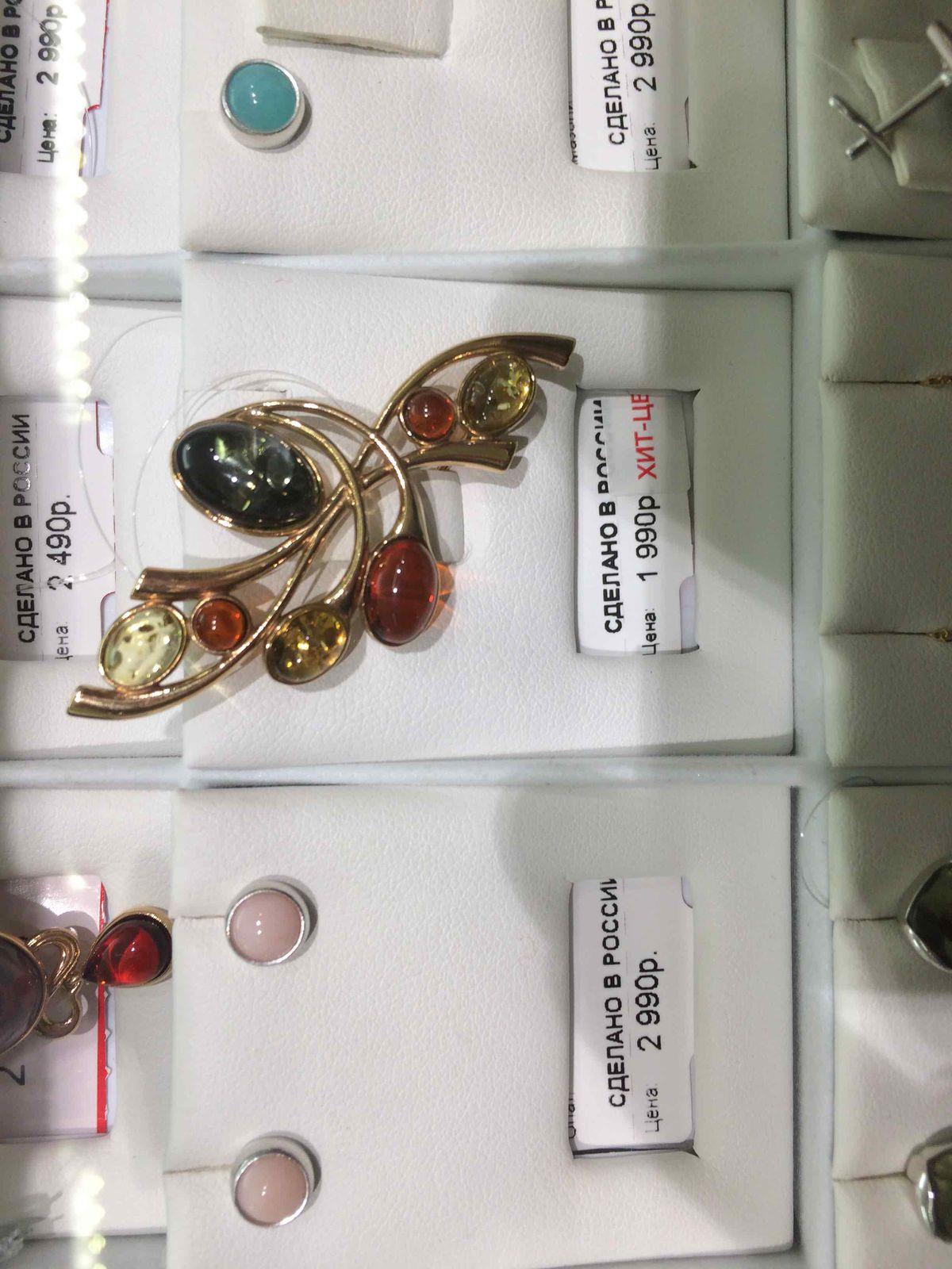 Очень красивая серебряная и позолоченное брошь с янтарём